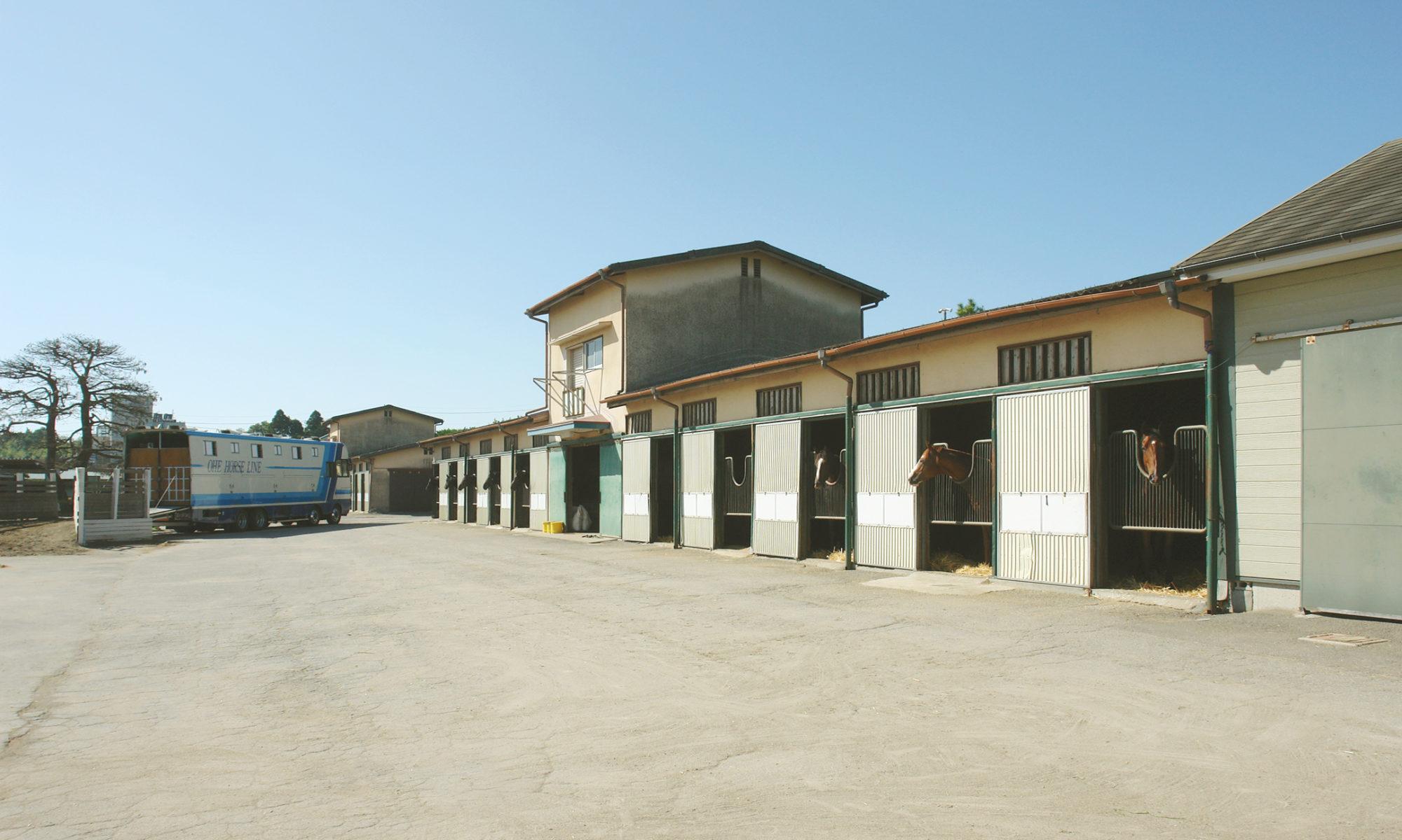松風馬事センター